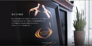 rizap_top
